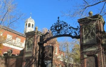 世界屈指の名門校、ハーバード大学