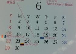 社内専用オリジナルカレンダー
