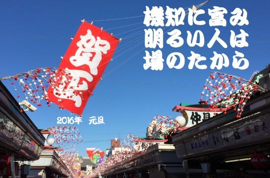 20160104_2