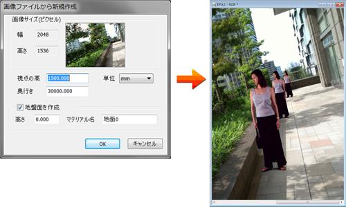 EPixカメラアプリ