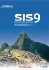 GISソフト「SIS」カタログ