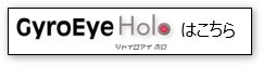 Click here for the GyroEye Holo site
